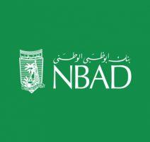 nbad-green-logo